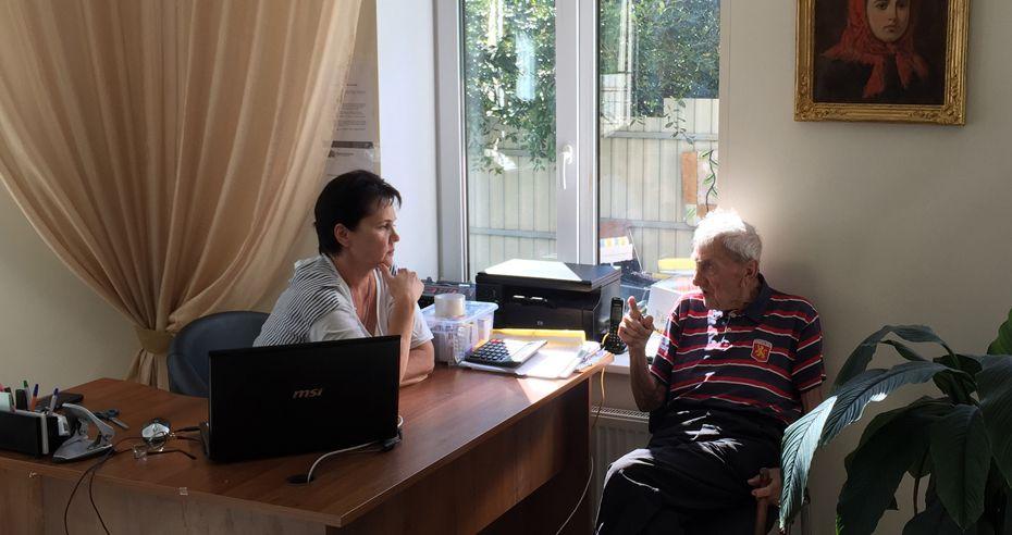 Академия долголетия пансионат для пожилых людей сколково частные пансионаты для престарелых в москве и области