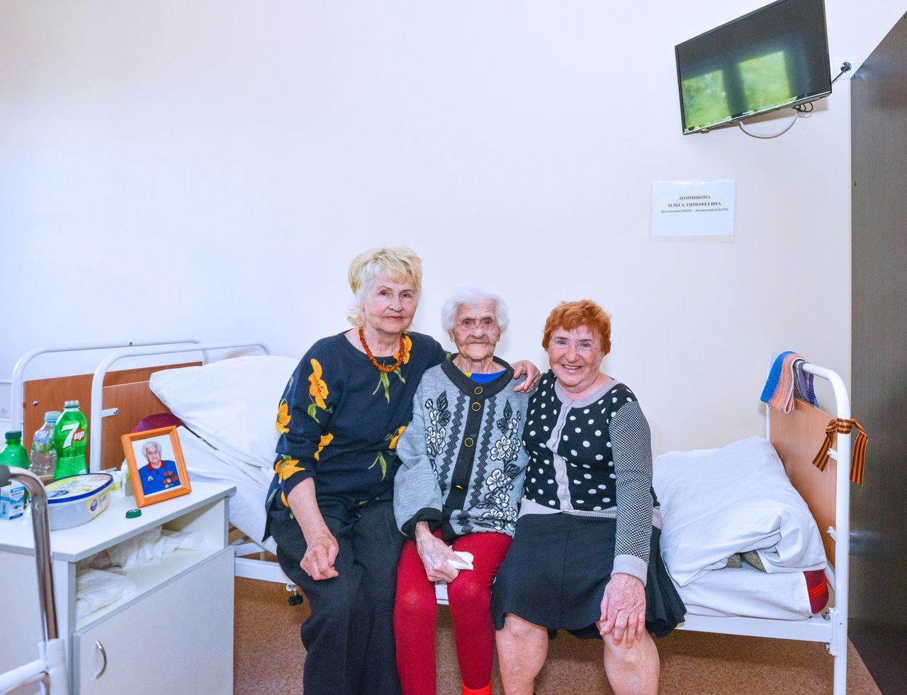 Щелково дом престарелых дома интернаты для престарелых в вязьме