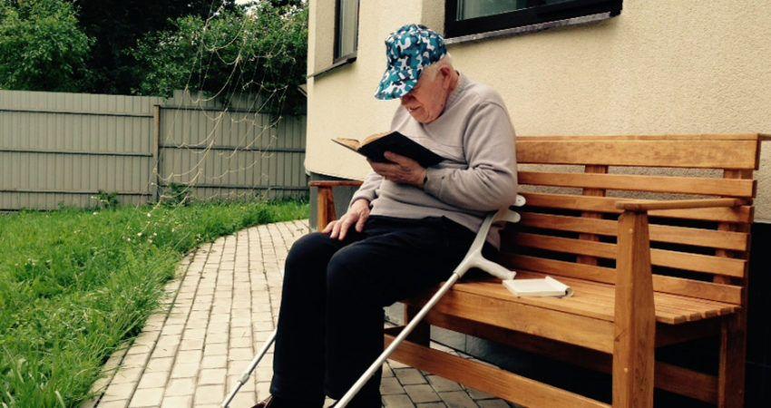 дома престарелых московская область