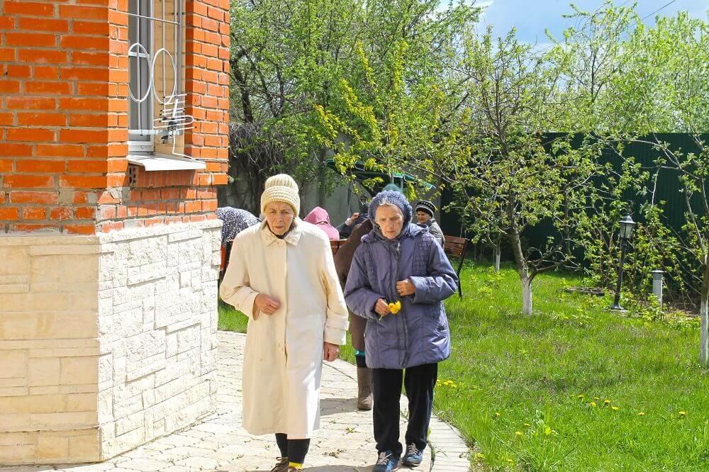 Видное пансионат для пожилых видное программы для проведения в домах престарелых