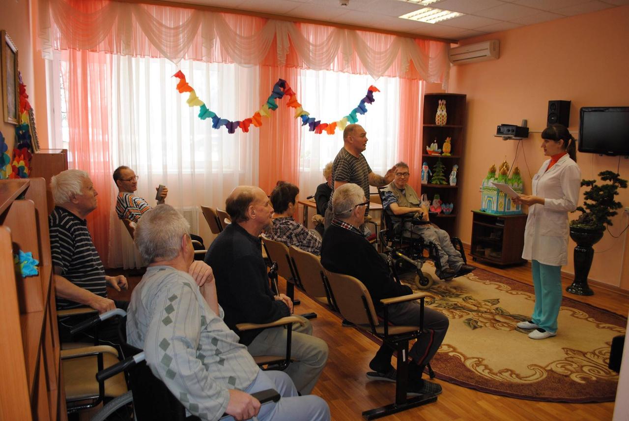 Электрогорский дом интернат для престарелых и инвалидов культурно досуговая деятельность в доме престарелых