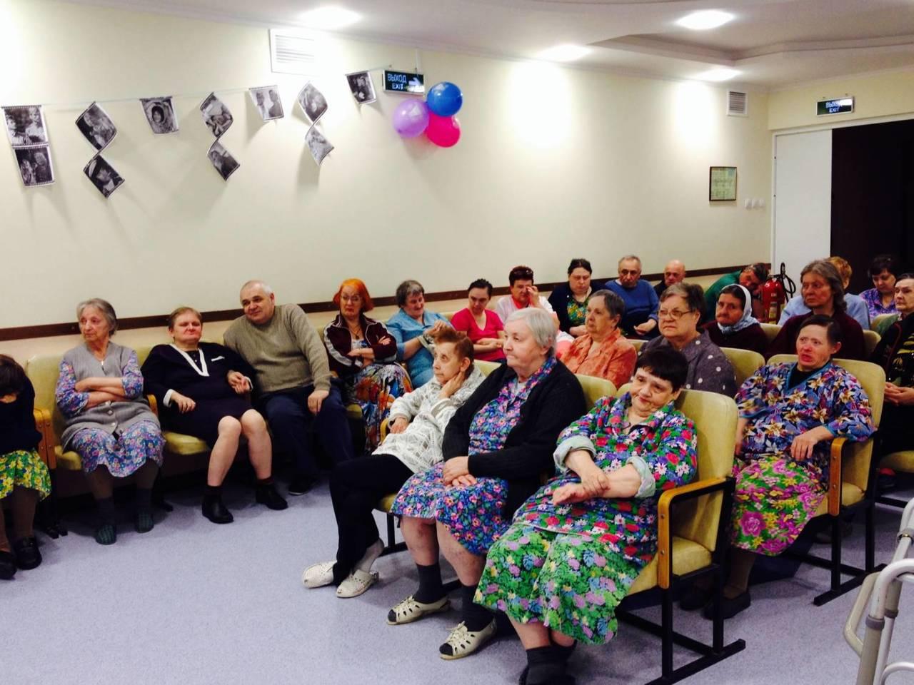 Интернаты для пожилых березка как работать в доме престарелых