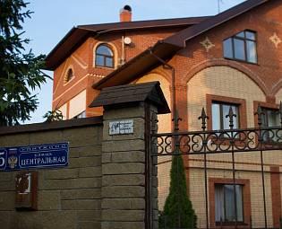 Пансионат улиткино можайский район пансион для пожилых людей дом дневного проживания для престарелых новокузнецк