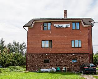 Химкинский дом престарелых можно ли отдать в дом престарелых без согласия